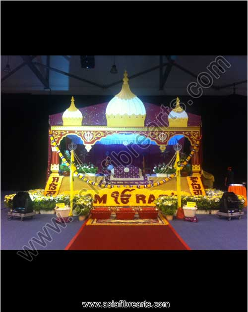 Fibre Stage Decoration